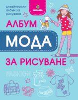Album MODA