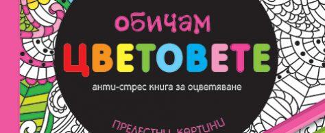 1_obicam