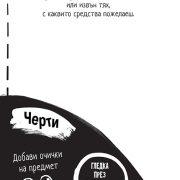 publikuvai_1-470