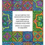 OGLEDALNI KARTINI_01