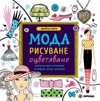 Moda-pocket_Cover