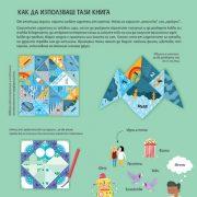 Origami-solnicki_01