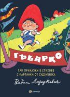 Gabarko_Cover