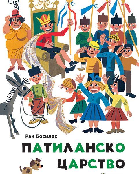 Patilansko-carstvo_Cover