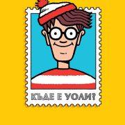 Wally 1_01
