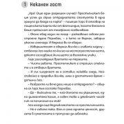 Zhult-drakon_01